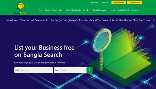 Bangla Search